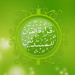 quran-reading-for-beginers